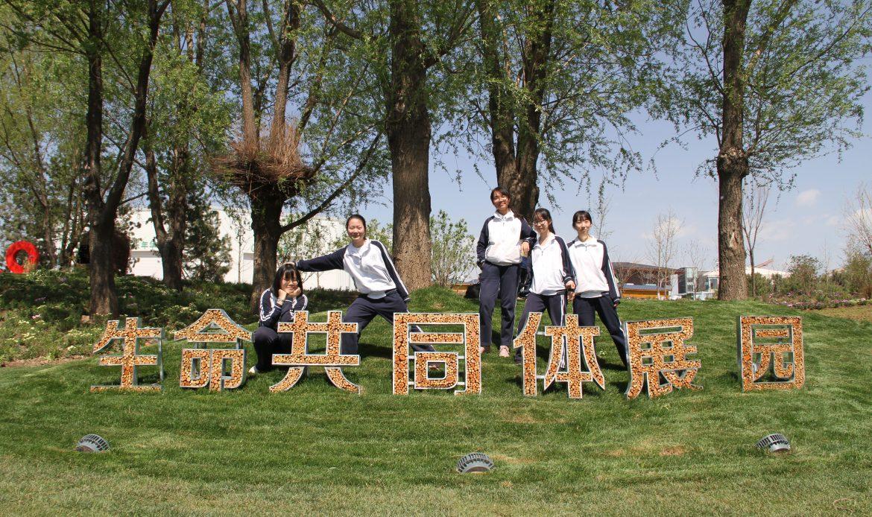 """蒙草生态""""生命共同体""""展园"""